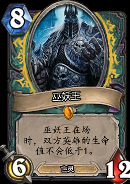 deck hearthstone lich king diy exquisite deck 2p hearthstone