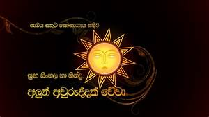 Happy Sinhala & Hindu New Year - YouTube