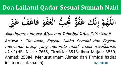 Malam lailatul qadar merupakan malam yang lebih baik daripada seribu bulan. Doa Lailatul Qadar Lengkap Arab Latin Beserta Artinya ...