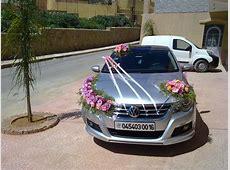 نقى وأختارى أحلى سياره لاحلى زفة عروس