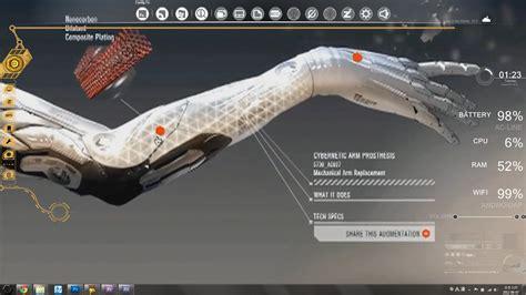 Deus Ex Animated Wallpaper - deus ex tapetti wallpaper21