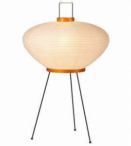 Lampe De Sol : akari 9a vitra lampe de sol milia shop ~ Dode.kayakingforconservation.com Idées de Décoration
