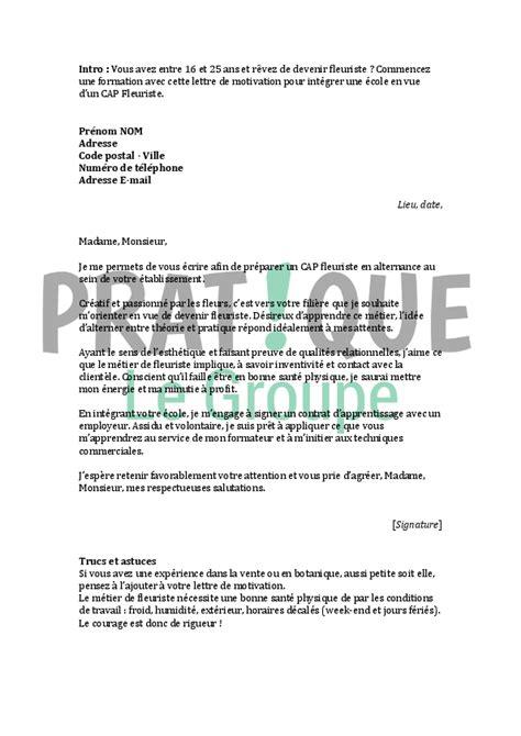 lettre motivation cap cuisine lettre de motivation pour un cap fleuriste pratique fr