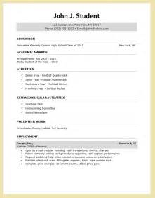 new resume format 2013 word menu high resume for college application