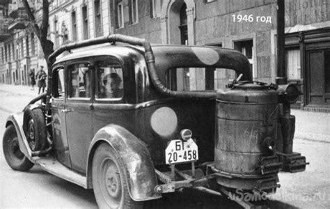Газогенераторный автомобиль. уаз на дровах.