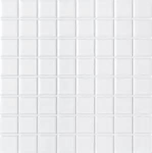 Carrelage Blanc 20x20 Prix by Carrelage Blanc 20x20 Pas Cher
