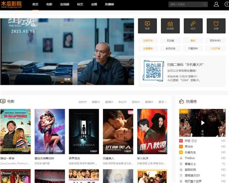 木瓜电影网-免费电影,最新电影在线观看-木瓜影院-虾酷网