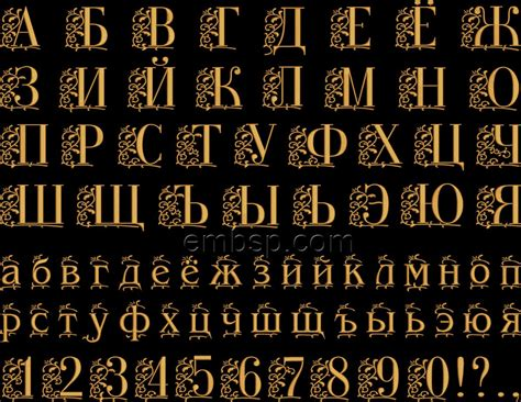 russian font  mm  designs  fonts