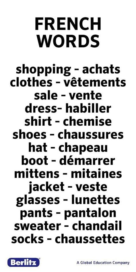 45 best french unit - clothing images on Pinterest ...