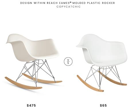 design within reach rocking chair 28 images risom rocker design within reach august 2013