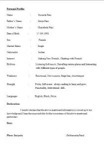 simple resume format pdf india resume format for b tech cse students