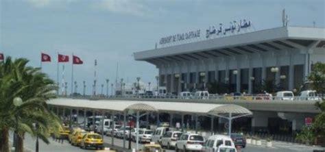 tunisair siege social tunisie tunisair les agents aux aéroports de tunis carthage et de
