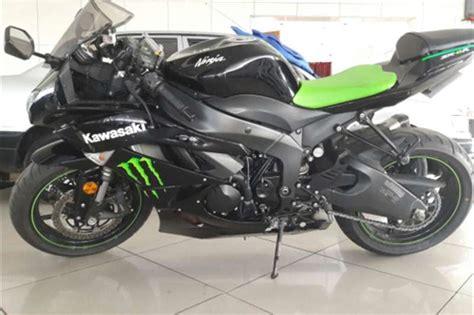 2009 Kawasaki Ninja Zx6r 600 Cc Monster Addition