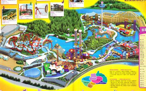 Happy Valley Wuhan - 2012 Park Map
