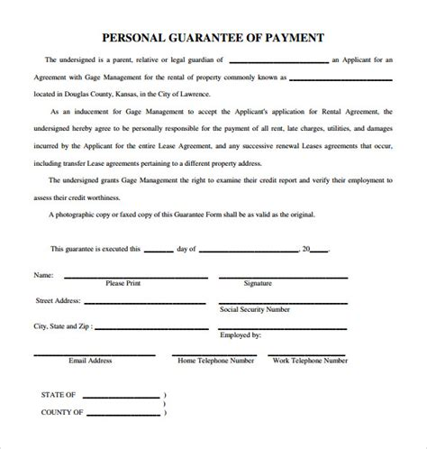 sample personal guarantee form