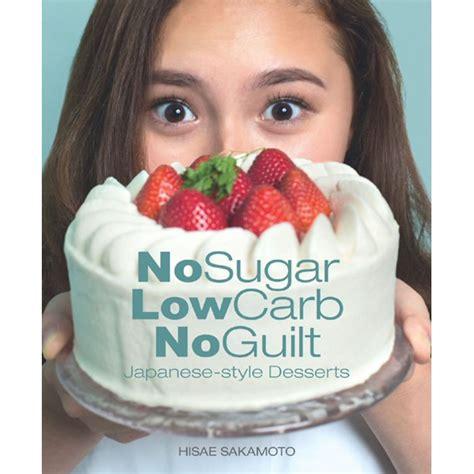 Jan 21, 2017 · i made this dessert. Low Carb No Sugar Dessert : 20 Best Low-Carb Sugar-Free ...