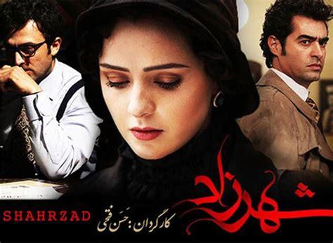 shahrzad tv show air  track episodes  episode