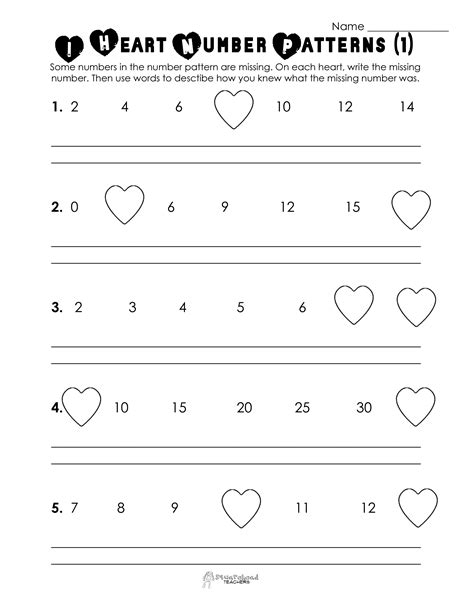 Valentine's Day Number Patterns (free Worksheet!)  Squarehead Teachers