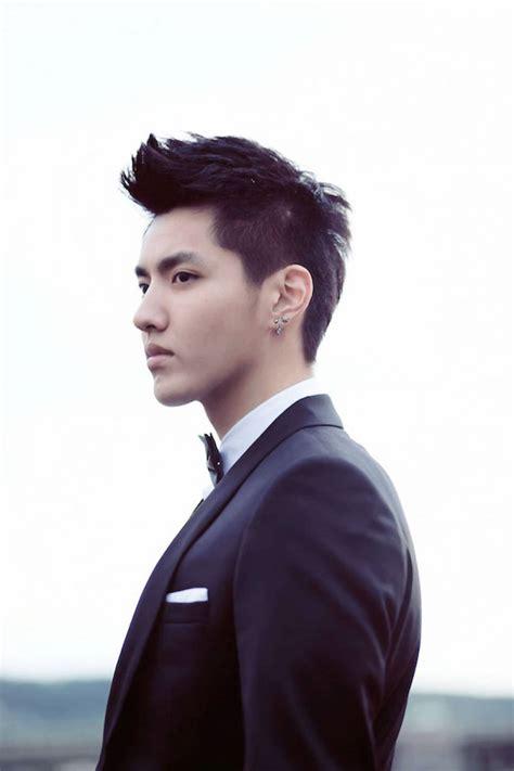 환영 친구kingdom Of Asianboy More Official Pictures Of Kris