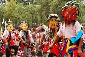 Monguor people - Wikipedia  People