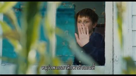 foto de The Harvest (ตัวอย่างซับไทย) Samantha Morton Michael