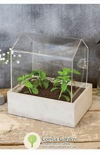 Pro Idee Garten : 40 genial pro idee garten garten deko ~ Watch28wear.com Haus und Dekorationen
