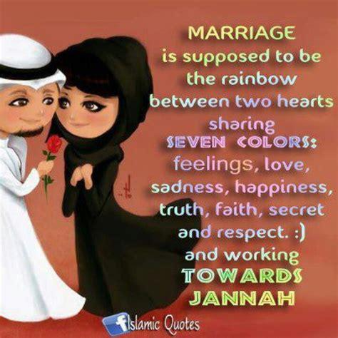 islamic love quotes  wife quotesgram