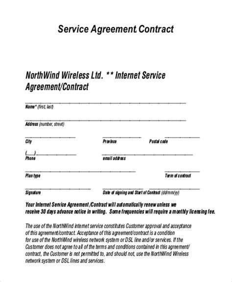sample service agreement forms