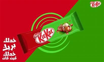 Kitkat Behance