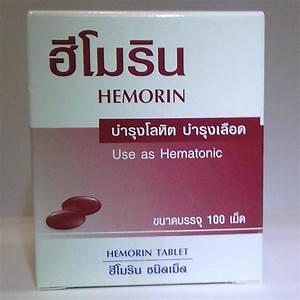 Лекарственные препараты для чистка печени