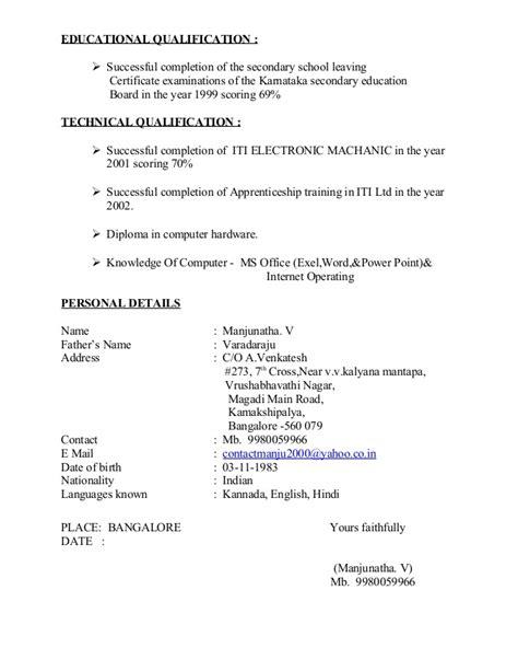 Smt Machine Operator Resume Sle by My Resume