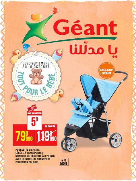siege auto geant casino catalogue géant tunisie octobre 2017 spécial bébé
