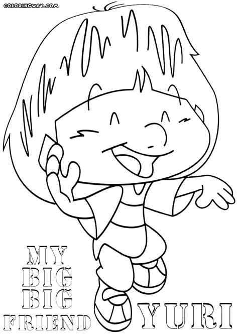 Big Coloring Pages My Big Big Friend Coloring Pages Coloring Pages To