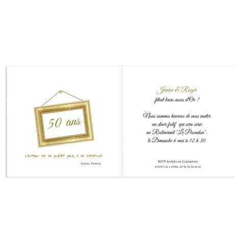 carte anniversaire mariage 1 an carte invitation anniversaire de mariage modele d