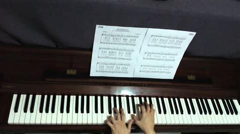 I Know Who Holds Tomorrow 我知谁掌管明天 piano only - YouTube