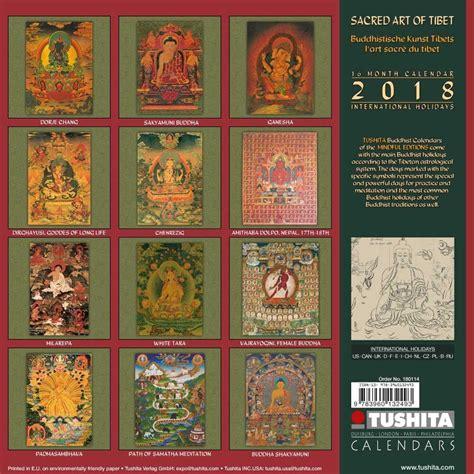 sacred art tibet calendars ukpostersabposterscom