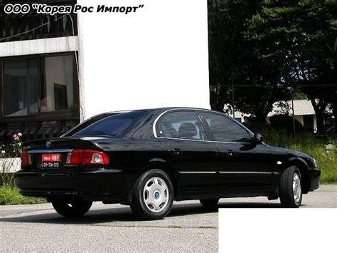 2004 Kia Optima Recalls by 2004 Kia Optima Problems Html Autos Post