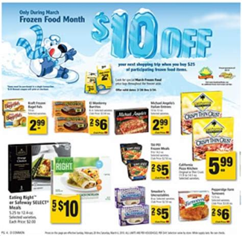 code promo cuisine addict safeway s frozen food promotion 2010