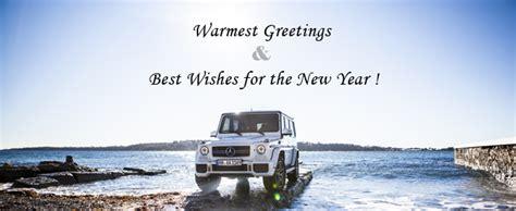 happy holidays   successful  year aaa
