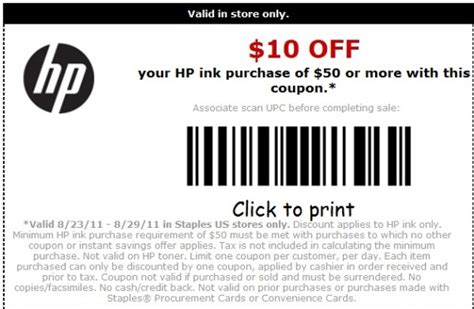 hp coupon codes   printable coupons