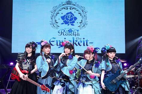 Hope she stays healthy and has a happy retirement. Roselia、新体制初のシングル「R」本日発売 - 音楽ナタリー