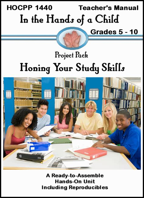 Honing Your Study Skills Curriculum - Hands of a Child