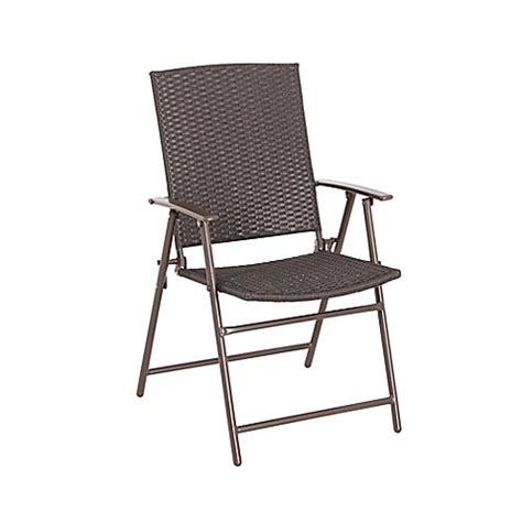 bistro folding wicker chair bed bath