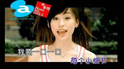 """王心凌 Cyndi Wang """" 愛的套餐 """"(2004)hd Youtube"""