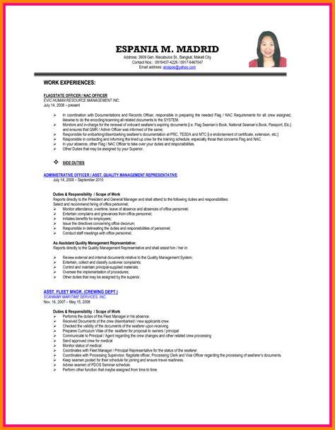 sle resume format for ojt students sle resume for
