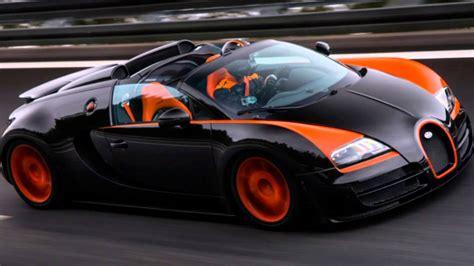 Ace Hood Bugatti Ft Rick Ross Bass Boosted