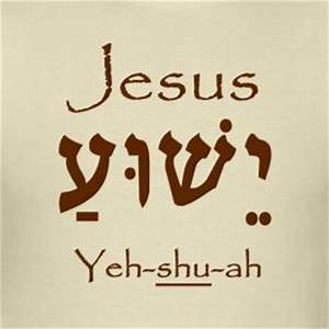 Hebrew Symbol For Jesus Images & Pictures - Becuo | jeans ...