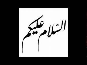Salamu Alaikum Arabic Song