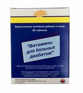 Мазь от псориаза на основе солидола рецепт