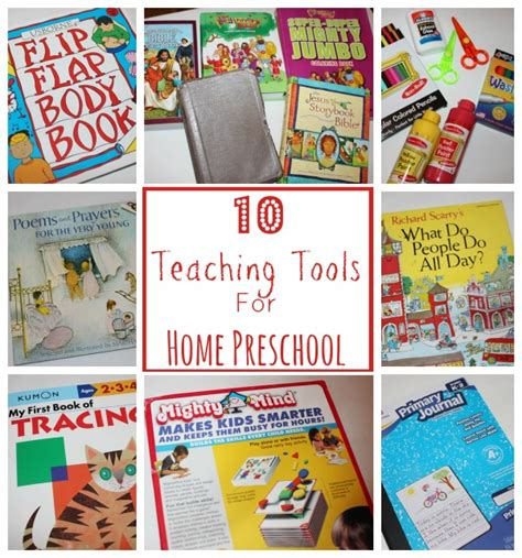 10 teaching tools for home preschool 319 | teaching tools for home preschool